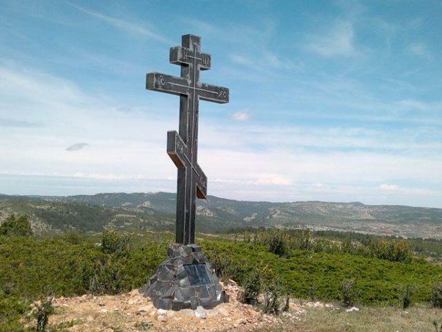 Sierra Molina